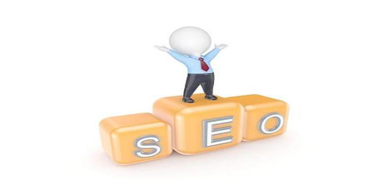 企业网站做SEO优化的好处有哪些