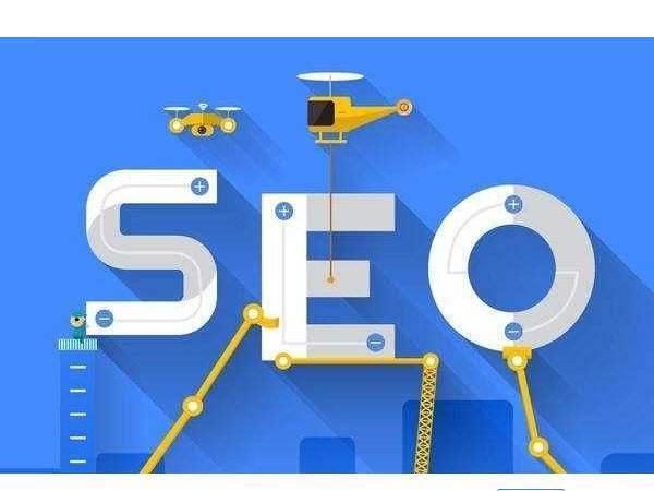 SEO优化如何提升网站的权重和排名