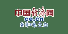 中国剑桥网媒体发稿